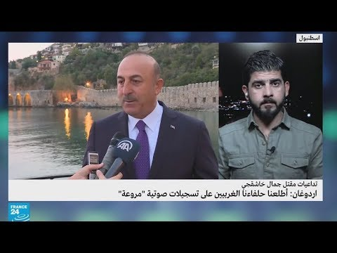 ما قصة التسجيل الصوتي لمقتل خاشقجي الذي أخفته أنقرة عن السعودية؟  - نشر قبل 4 ساعة