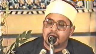 **RARE** Beautiful - Sheikh Shahat Muhammad Anwar (RA) - Egypt - Anbyaa