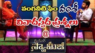 Actor Vamsee Chaganti in 'Dear Swamiji' | Episode No.8 | Swami Paripoornananda