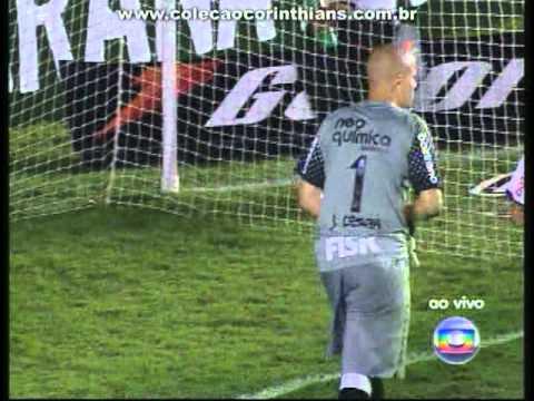 2 x 0 Botafogo-RJ - Julio César Guerreiro!