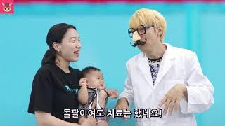 병원놀이 레고 블럭 장난감 놀이 모음 Kids toys pretend play with Lego city hospital toy Nursery Rhymes for kids