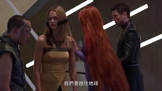 【異人族】戰爭版預告 2017年9月1日 IMAX搶先登場