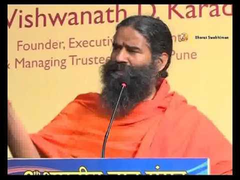 Bharatiya Chhatra Sansad: Swami Ramdev | MIT,...