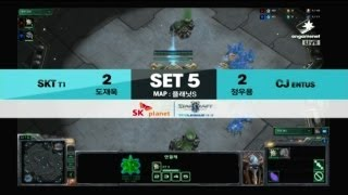 SPL [12.22] Best(SKT) vs Bbyong(CJ) 5SET / Planet S - Starcraft 2