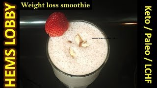 Strawberry Smoothie recipe in Tamil | Weight loss Smoothie recipes in Tamil with English subtitles