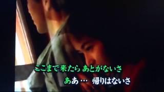 説明ー今日は、nagomiroom の hiroさんの台詞で、石原裕次郎の「地獄花...