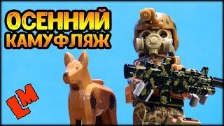 Новые военные фигурки (Лего совместимые)