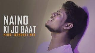 Naino Ki Jo Baat - Bengali Hindi Mix | R Joy & Hiran | তুমি আমারই প্রিয় | Tu Mera Hai Sanam