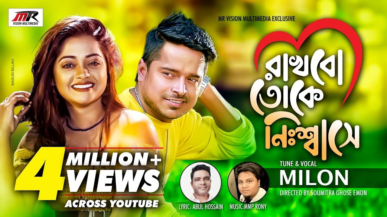 Bariwali | বাড়িওয়ালী | ZooEL | Bangla New Song 2019 ...