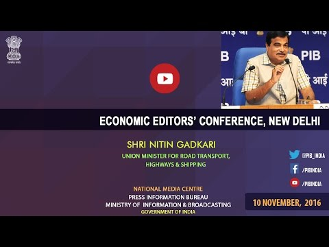 #EEC2016 : Interaction with Shri Nitin Gadkari, Minister of