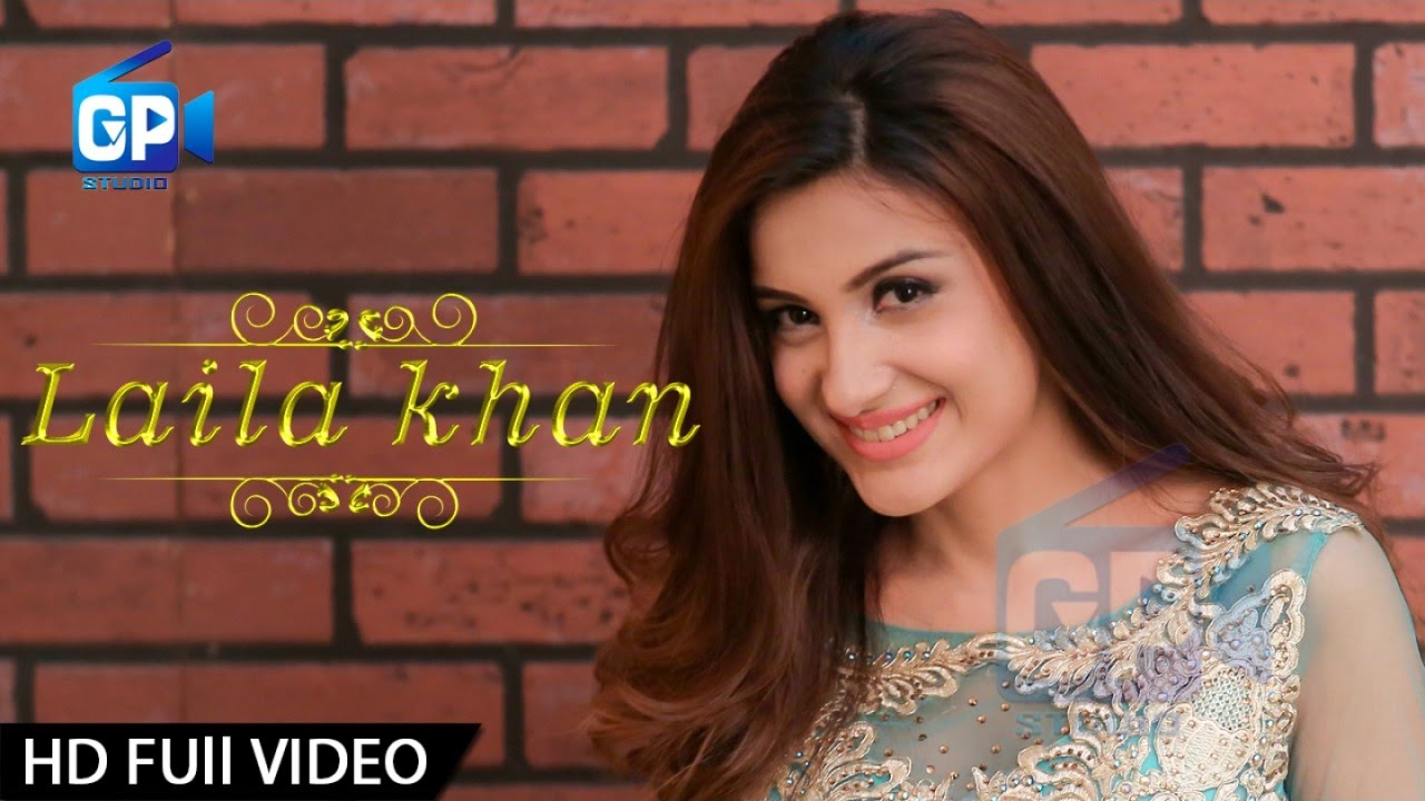 laila khan pashto new songs 2017 - khkule me khanda da | pashto new