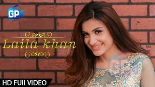 Laila Khan Pashto New Khkule Me Khanda Da Pashto New Ful Hd 1080p.mp3