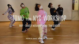 TOMO Special Workshop | WAP - Cardi B & Meg thee Stallion