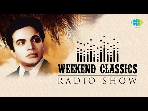 Weekend Classics Radio Show-Bengali | Uttam Kumar Special | Kichhu Galpo,Kichhu Gaan
