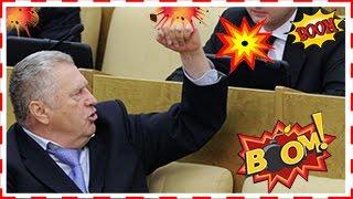 Жириновский  разнес всех на собрании Совета Федерации 2016 СЕГОДНЯ