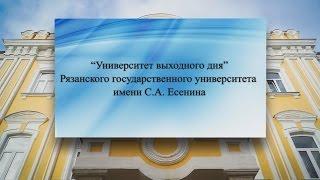 видео Актуальные проблемы стратегического развития российской экономики