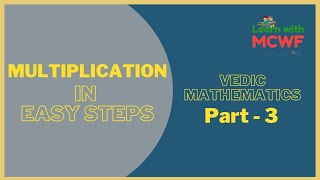 Vedic Maths | Part: 3 | Multiplication in Easy Steps | Learn With MCWF