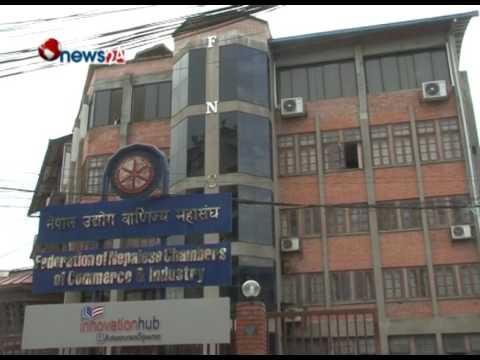 नेपाल उद्योग वाणिज्य महासंघमा विभिन्न परिषद र समिति गठन - BUSINESS NEWS