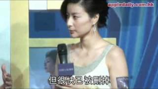 蘋果日報   20101009   郭晶晶慘遭透視偷拍霍啟剛:唔可以容忍
