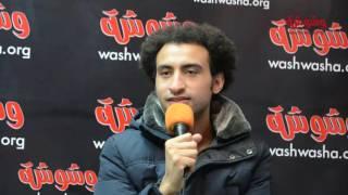 بالفيديو.. علي ربيع:'البطولة بتيجي لحد عندي'