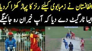 Afghanistan Vs Zimbabwe ODI 2018 Afghanistan Target 334 To Zimbabwe Afghanistan Innings Highlights