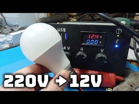 Светодиодная лампа 12в своими руками