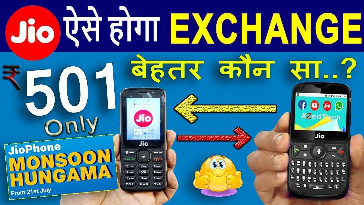 28ffa41f5 How To EXCHANGE Old JioPhone into New Jio Phone 2