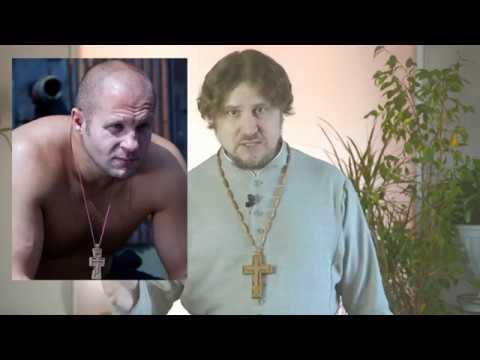 Лайфхак дня: можно ли снимать крестик?