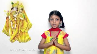 Bhagavad Gita Sloka Recitation 09.25-27 by Krishna Singh