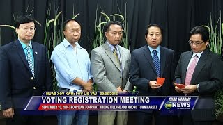 SUAB HMONG NEWS:  PSA - Voting Registration Meeting in St. Paul, MN