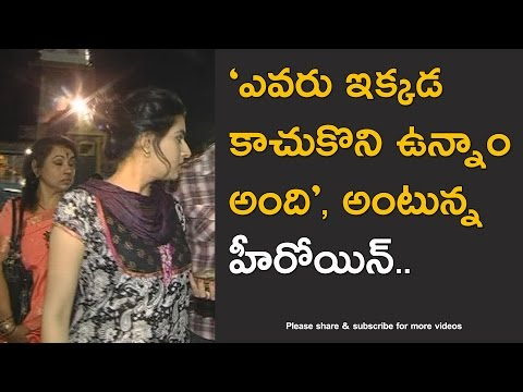 Telugu Actress Veda Spotted In Tirumala With Family