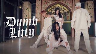 [AB] KARD - Dumb Litty | DANCE COVER