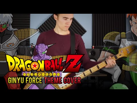 Dragon Ball Z - Ginyu Force Theme Guitar Cover