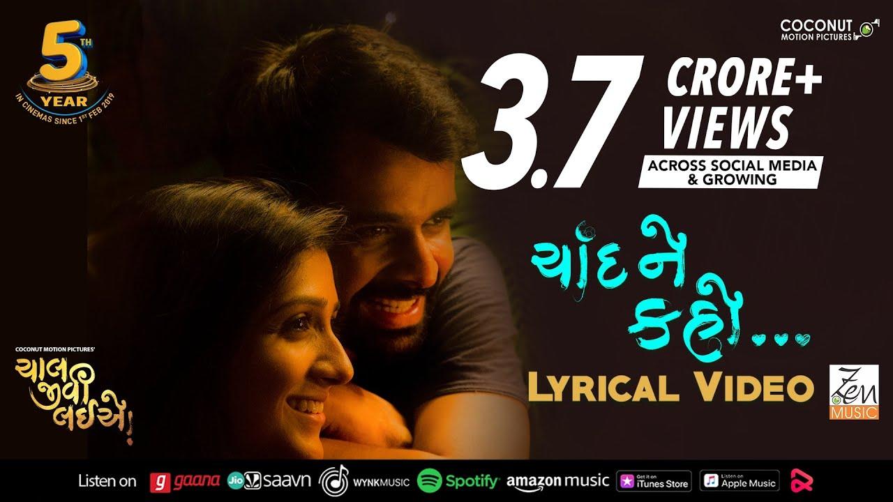 Download Lyrical: Chaand Ne Kaho   Sachin-Jigar   Jigardan   Yash S   Chaal Jeevi Laiye   Zen Music Gujarati