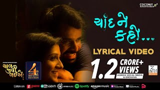 Lyrical: Chaand Ne Kaho | Sachin-Jigar | Jigardan | Yash S | Chaal Jeevi Laiye | Zen Music Gujarati