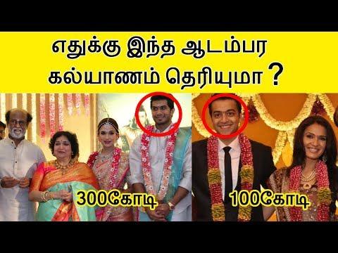 எதுக்கு இந்த ஆடம்பர கல்யாணம் தெரியுமா ? | Soundarya Rajinikanth Marriage expenses | Grand marriage