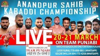 LIVE Anandpur Sahib Kabaddi Cup 21 March 2019