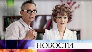 Сегодня на Первом канале - день Леонида Гайдая.