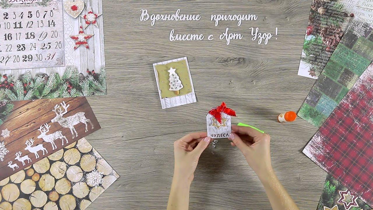 Изысканные скрап открытки с применением фигурных дыроколов