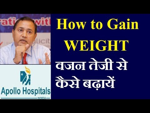 How to Gain Weight Fast in thin Girls  Men  Boys  in Hindi for Skinny Thin Dr B K ROY