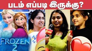 Frozen 2 Emoji Review – Public Opinion