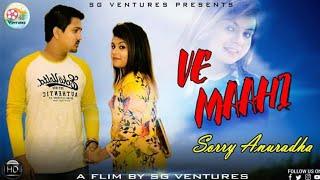 Ve Maahi   Kesari   Akshay Kumar & Parineeti Chopra   Arijit Singh & Asees Kaur   Panjabi Song