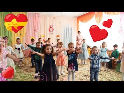 Танец под песню - а я игрушек не замечаю   kids dance
