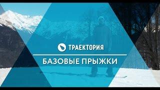 Базовые прыжки на сноуборде. Видео урок.