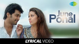 June Ponal Song With Lyrics | Unnalae Unnalae | Harris Jayaraj Hits | Pa.Vijay | Andrew Arun