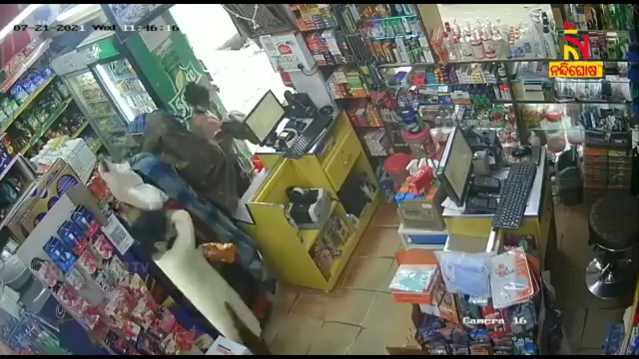 Loot Video Captured In CCTV Goes Viral   NandighoshaTV