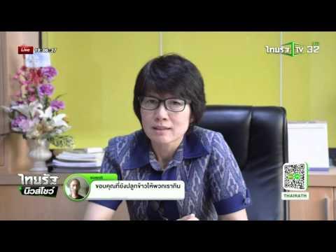 แถลงจับ 4 โจ๋ แก๊งปืนควาย  | 02-02-59 | ไทยรัฐนิวส์โชว์ | ThairathTV
