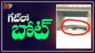 Krishna Water Going Waste due to Boat Stuck at Prakasam Barrage Gate | NTV