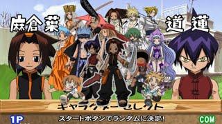 Shaman King: Funbari Spirits All Characters [PS2]