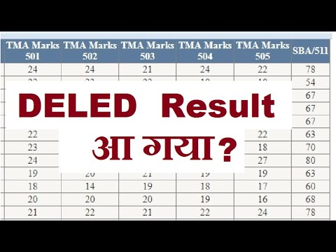 NIOS DELED 1st Sem Result आ गया? #niosdeled #niosdeledresult #msadvisor